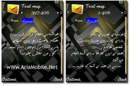 AriaMobile.Net